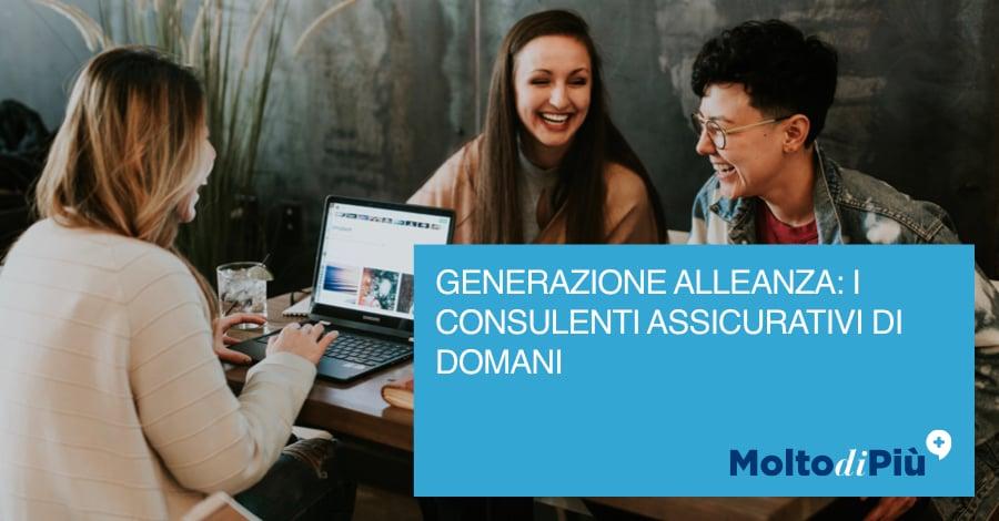 Generazione_alleanza_consulenti_assicurativi_domani