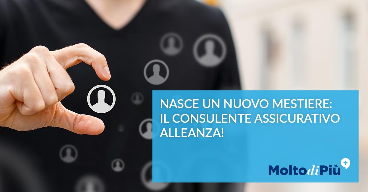consulente_assicurativo