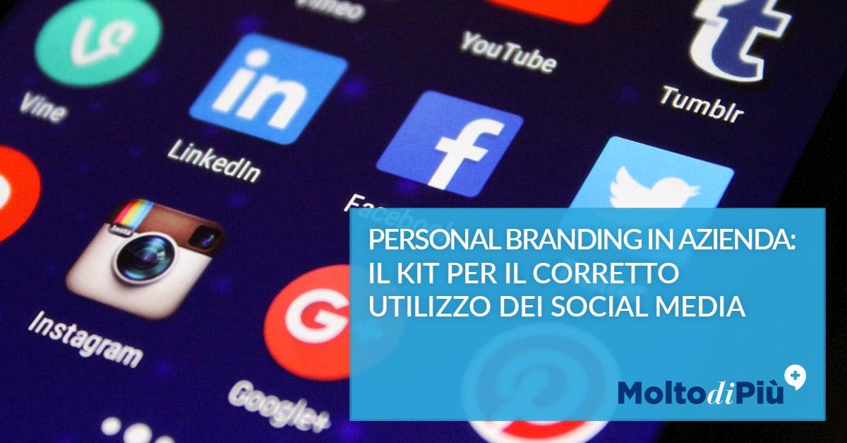 personal_branding_social