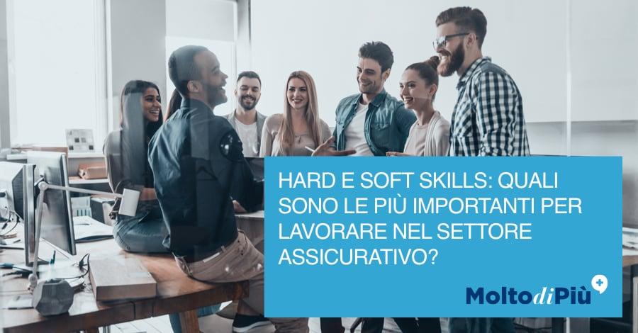 hard_soft_skills_importanti_settore_assicurativo.001